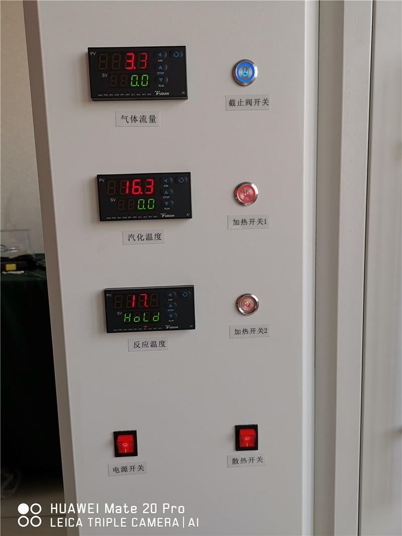 水热老化系统