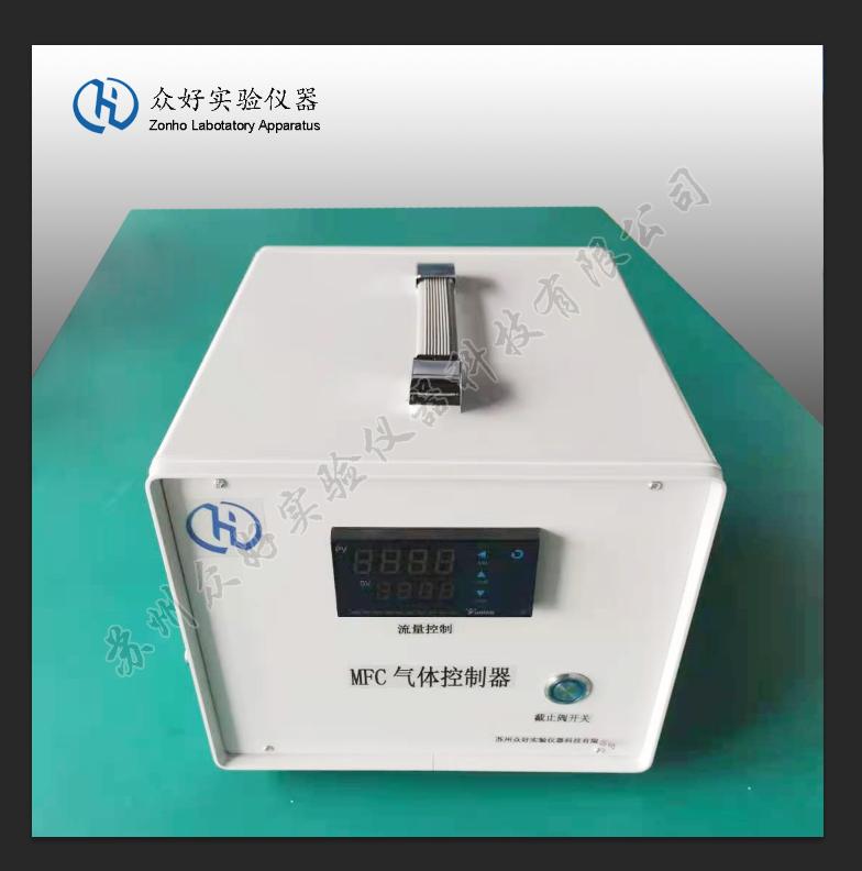 MFC气体控制器