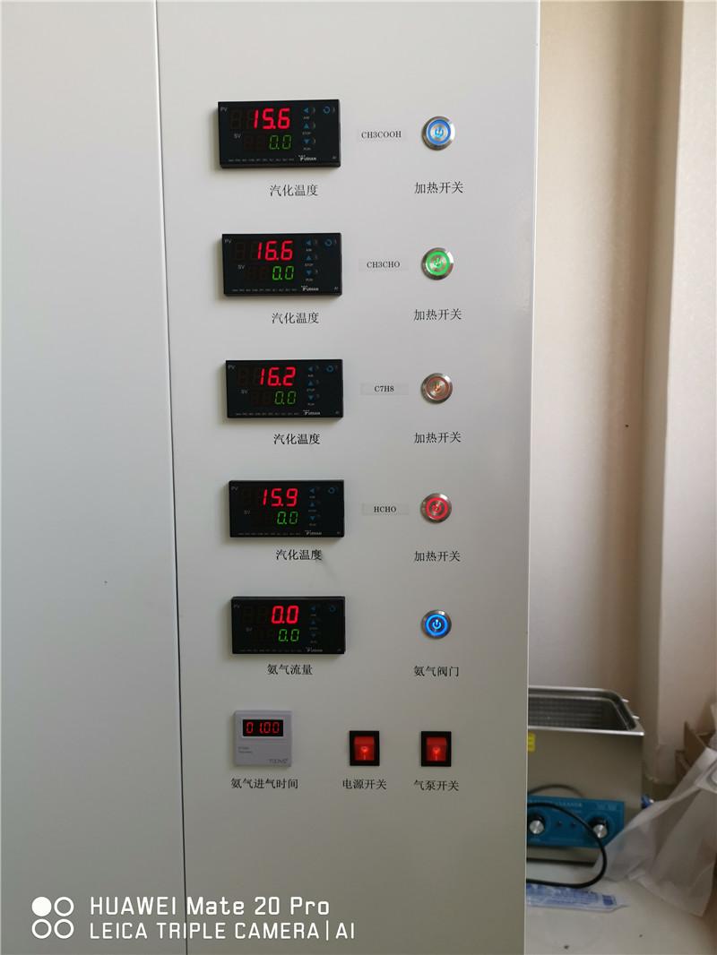 多组分动态配气系统公司